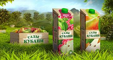 Сады Кубани. Новинка сезона