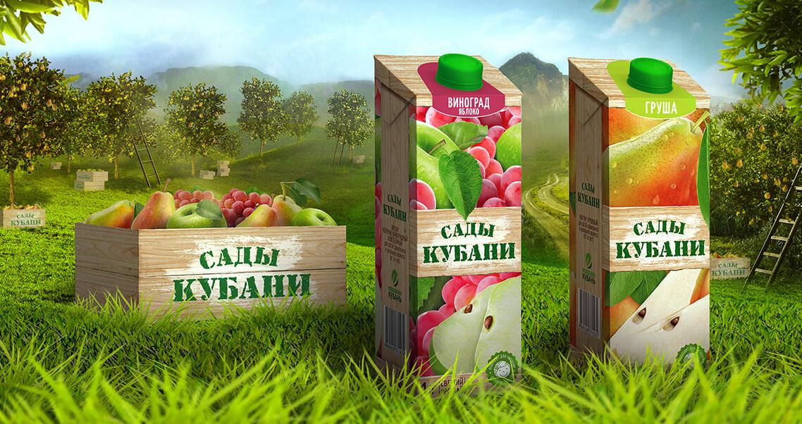 """Компания """"Экспресс-Кубань"""" провела ребрендинг торговой марки """"сады кубани""""."""