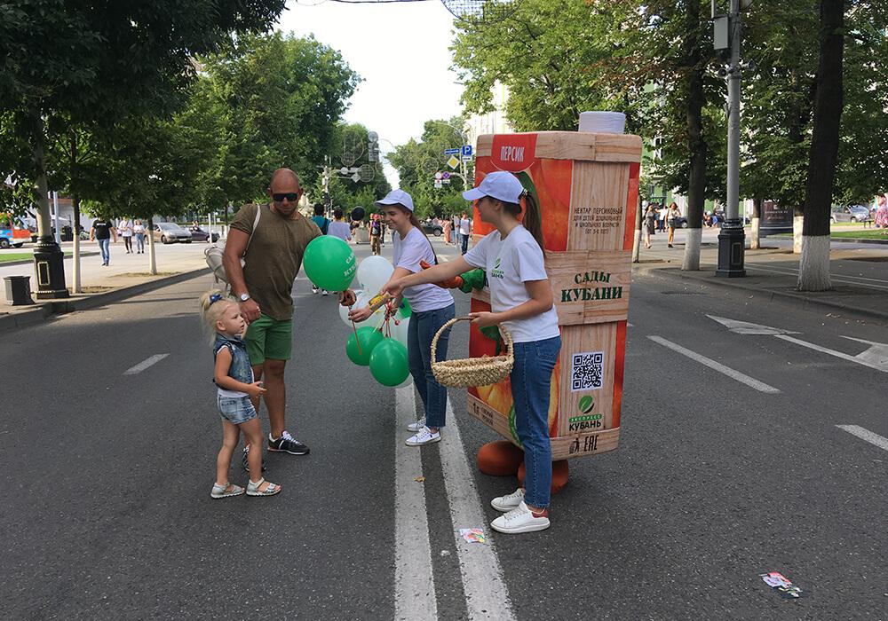 Промо-акция в честь дня защиты детей