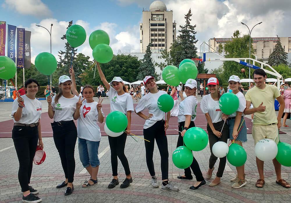 Промо-акция в честь дня города Севастополя