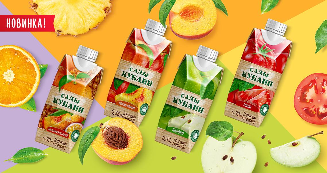соки и нектары Сады Кубани в новой порционной упаковке